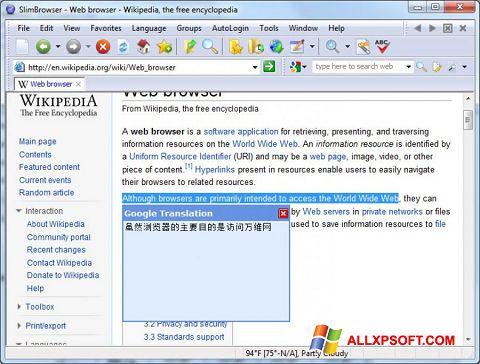 Ekrānuzņēmums SlimBrowser Windows XP