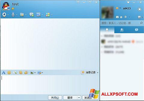 Ekrānuzņēmums QQ International Windows XP