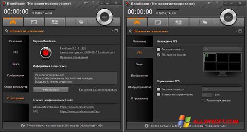 Ekrānuzņēmums Bandicam Windows XP