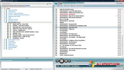 Ekrānuzņēmums VKontakte DJ Windows XP