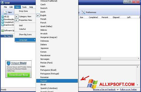 Ekrānuzņēmums Orbit Downloader Windows XP