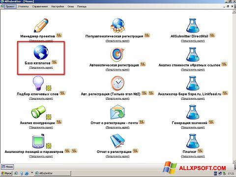Ekrānuzņēmums AllSubmitter Windows XP