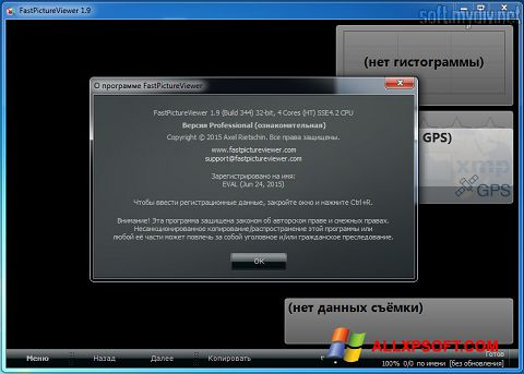 Ekrānuzņēmums FastPictureViewer Windows XP