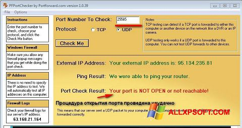 Ekrānuzņēmums PFPortChecker Windows XP