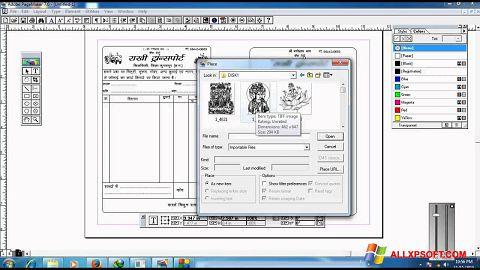 Ekrānuzņēmums Adobe PageMaker Windows XP