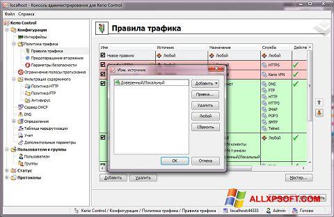 Ekrānuzņēmums Kerio VPN Client Windows XP