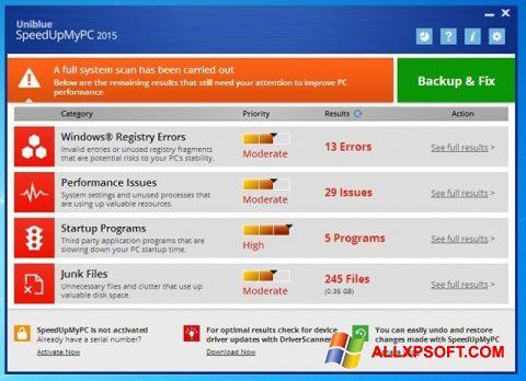Ekrānuzņēmums SpeedUpMyPC Windows XP