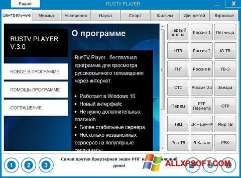 Ekrānuzņēmums RusTV Player Windows XP