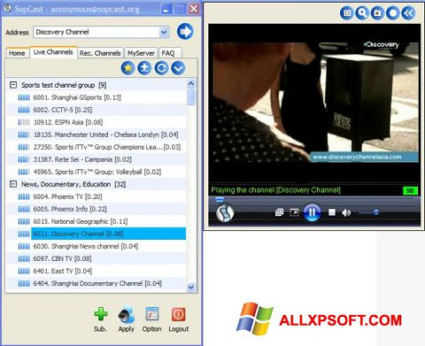 Ekrānuzņēmums SopCast Windows XP