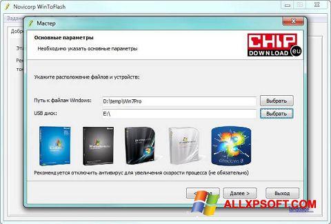 Ekrānuzņēmums WinToFlash Windows XP