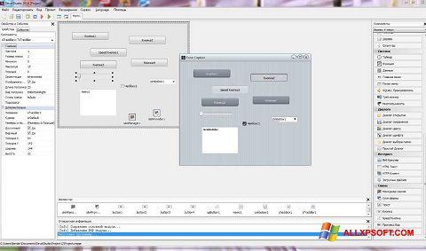 Ekrānuzņēmums PHP Devel Studio Windows XP