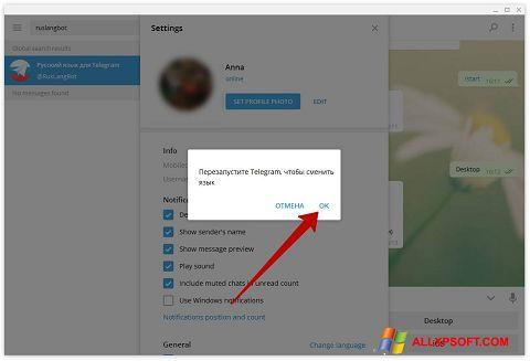 Ekrānuzņēmums Telegram Windows XP