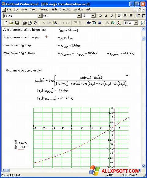 Ekrānuzņēmums MathCAD Windows XP