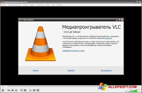 Ekrānuzņēmums VLC Media Player Windows XP