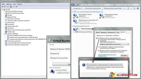 Ekrānuzņēmums Virtual Router Plus Windows XP