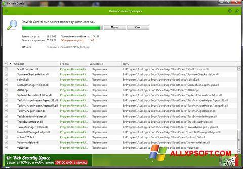 Ekrānuzņēmums Dr.Web Windows XP