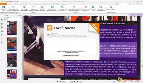Ekrānuzņēmums Foxit Reader Windows XP