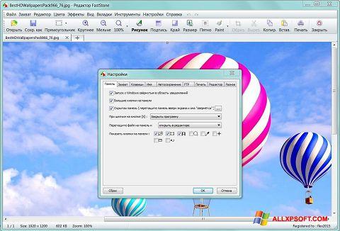Ekrānuzņēmums FastStone Capture Windows XP