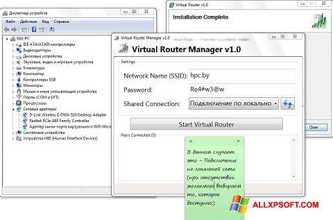 Ekrānuzņēmums Virtual Router Manager Windows XP